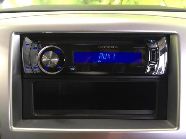 FX EBD付ABS/アイドリングストップ/エアバッグ 運転席/エアバッグ 助手席/パワーウインドウ/キーレスエントリー/オートエアコン/パワーステアリング/盗難防止システム/取扱説明書・保証書(10枚目)