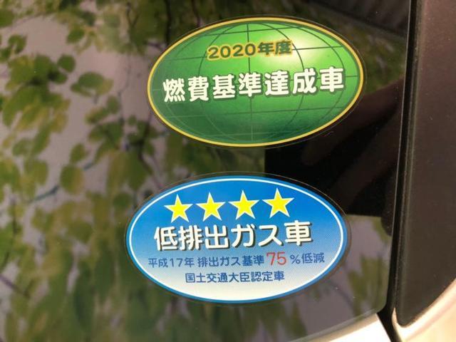 XGリミテッド プッシュスタート/シートヒーター 盗難防止装置(18枚目)