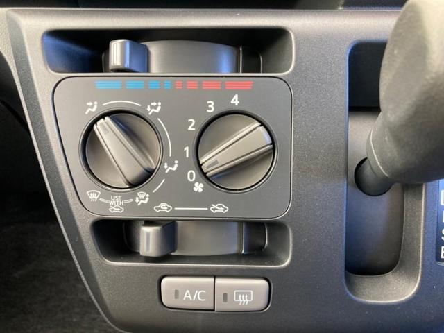 L SA3 アイドリングストップ/コーナーセンサー/オートハイビーム/スマアシ3 登録/届出済未使用車 禁煙車 レーンアシスト 盗難防止装置 オートマチックハイビーム(9枚目)