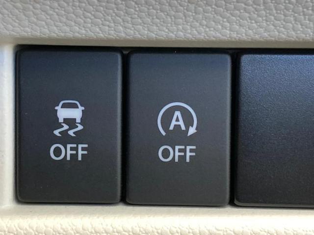 ハイブリッドMZ スズキセーフティサポート/ヘッドランプ LED/EBD付ABS/横滑り防止装置/アイドリングストップ/クルーズコントロール/エアバッグ 運転席/エアバッグ 助手席/パワーウインドウ/オートエアコン(10枚目)