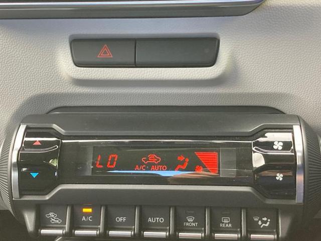 ハイブリッドMZ スズキセーフティサポート/ヘッドランプ LED/EBD付ABS/横滑り防止装置/アイドリングストップ/クルーズコントロール/エアバッグ 運転席/エアバッグ 助手席/パワーウインドウ/オートエアコン(12枚目)
