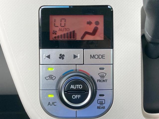 Xリミテッド2 SA3 車線逸脱防止支援システム/ヘッドランプ LED/EBD付ABS/横滑り防止装置/アイドリングストップ/エアバッグ 運転席/エアバッグ 助手席/パワーウインドウ/オートエアコン/パワーステアリング(14枚目)