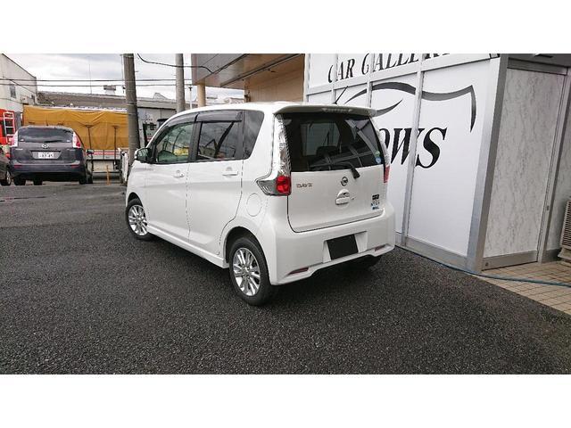 「日産」「デイズ」「コンパクトカー」「埼玉県」の中古車8