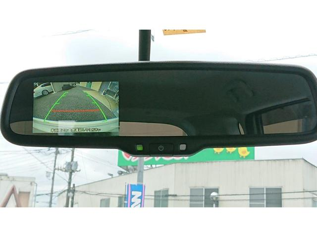 「日産」「デイズ」「コンパクトカー」「埼玉県」の中古車15