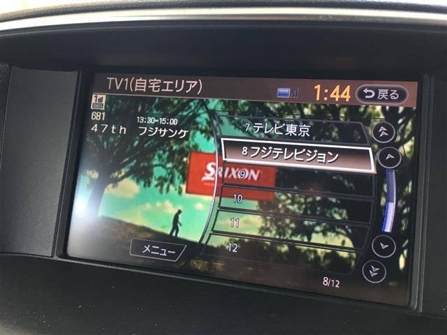「日産」「フーガ」「セダン」「福岡県」の中古車20