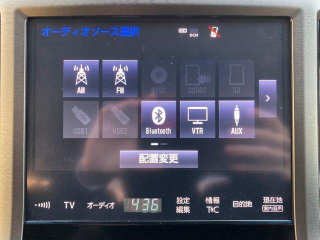 「トヨタ」「クラウンハイブリッド」「セダン」「福岡県」の中古車12