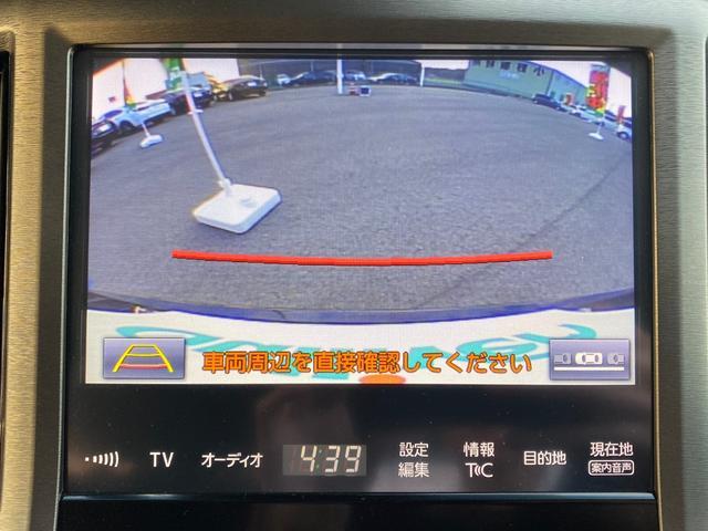 「トヨタ」「クラウンハイブリッド」「セダン」「福岡県」の中古車13