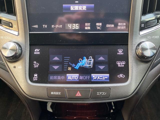 「トヨタ」「クラウンハイブリッド」「セダン」「福岡県」の中古車14
