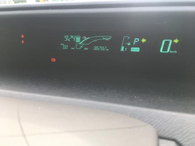 「トヨタ」「アクア」「コンパクトカー」「福岡県」の中古車8
