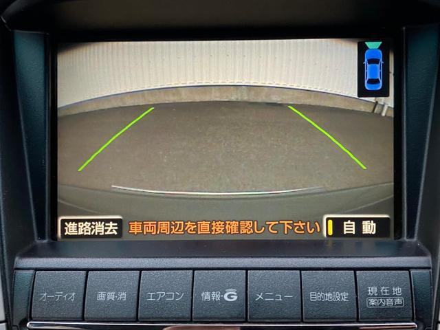 「トヨタ」「ハリアー」「SUV・クロカン」「福岡県」の中古車24