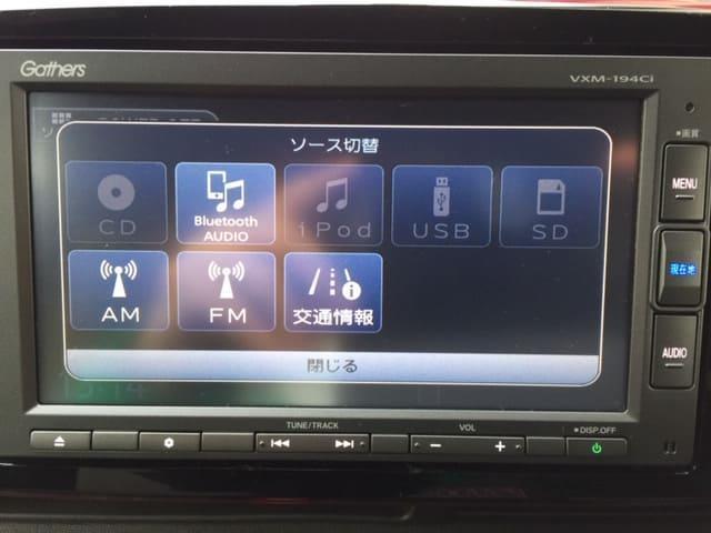 「ホンダ」「N-ONE」「コンパクトカー」「福岡県」の中古車16