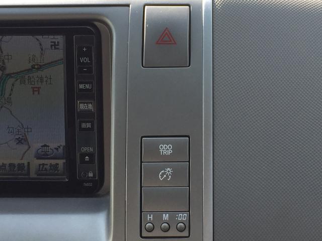 「トヨタ」「エスティマ」「ミニバン・ワンボックス」「福岡県」の中古車20