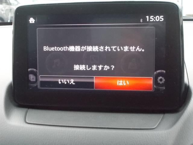 「マツダ」「デミオ」「コンパクトカー」「東京都」の中古車13