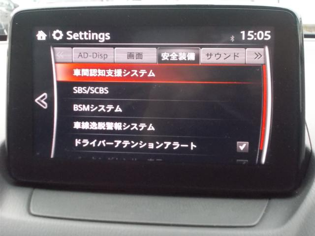 「マツダ」「デミオ」「コンパクトカー」「東京都」の中古車14