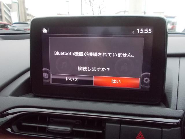「マツダ」「ロードスター」「オープンカー」「東京都」の中古車14