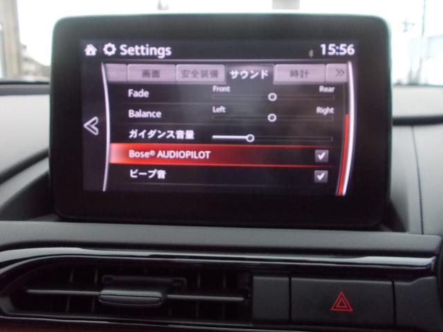 「マツダ」「ロードスター」「オープンカー」「東京都」の中古車23