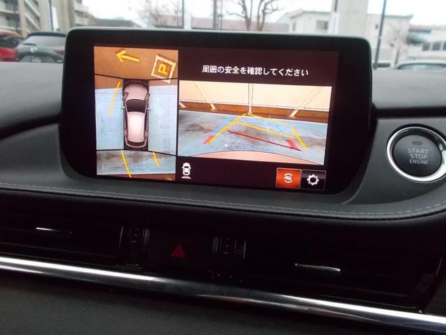 「マツダ」「アテンザワゴン」「ステーションワゴン」「東京都」の中古車40