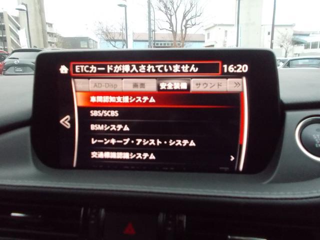 「マツダ」「アテンザワゴン」「ステーションワゴン」「東京都」の中古車42
