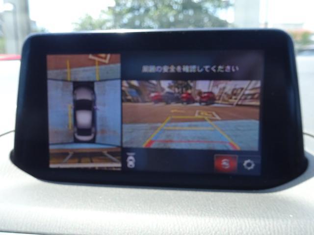 15S Lパッケージ 360°ビューモニター+フロントパーキングセンサー CD/DVDプレーヤー+TVチューナー リップタイプリアスポイラー 赤外線カットフィルム スカッフプレート ETC2.0車載器 ワンオーナー(17枚目)