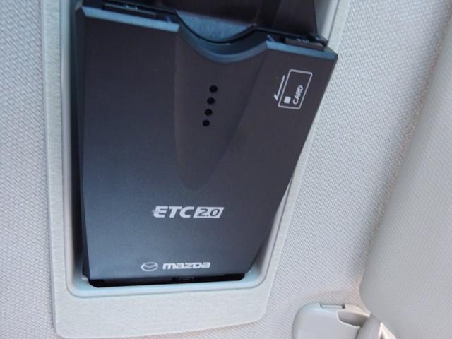 15S Lパッケージ 360°ビューモニター+フロントパーキングセンサー CD/DVDプレーヤー+TVチューナー リップタイプリアスポイラー 赤外線カットフィルム スカッフプレート ETC2.0車載器 ワンオーナー(46枚目)