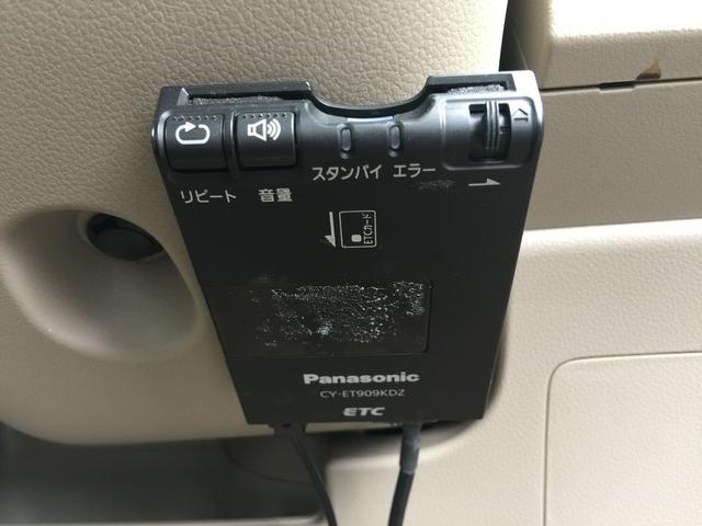 G/社外メモリナビ/ワンセグ/ETC/Bカメラ(4枚目)