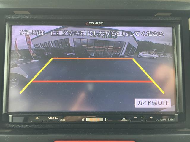 G/社外メモリナビ/ワンセグ/ETC/Bカメラ(6枚目)
