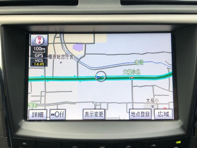 「レクサス」「IS」「セダン」「兵庫県」の中古車3