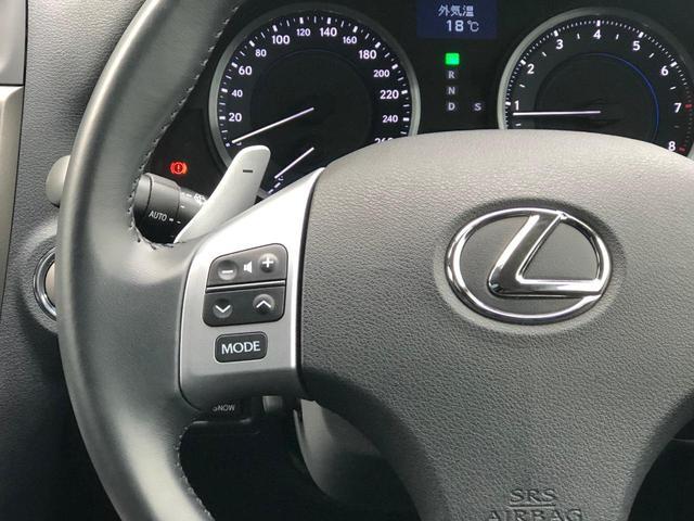 「レクサス」「IS」「セダン」「兵庫県」の中古車8