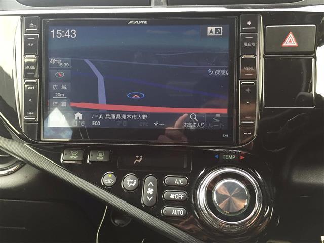 「トヨタ」「アクア」「コンパクトカー」「兵庫県」の中古車19