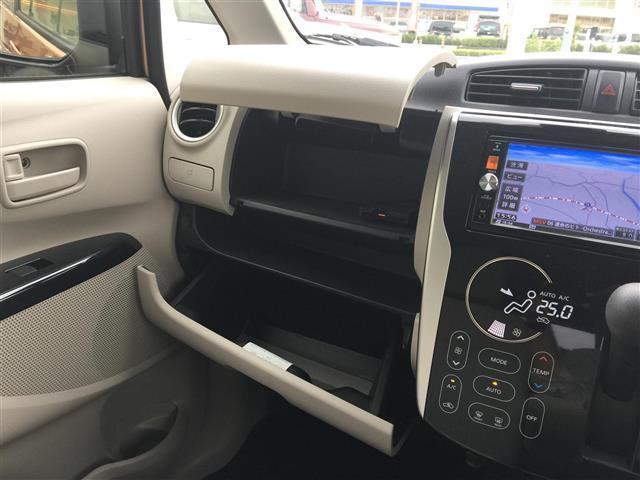 「日産」「デイズ」「コンパクトカー」「兵庫県」の中古車18