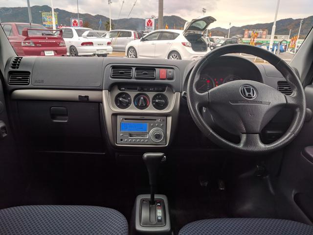 ◆車両販売と整備・保証・クリーニングなどのサービスを自由にお選び頂けます。 その上お値打ちなクルマばかりです。 サービスは必要な分だけお選び下さい。◆