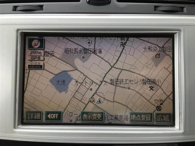 「トヨタ」「マークX」「セダン」「兵庫県」の中古車4