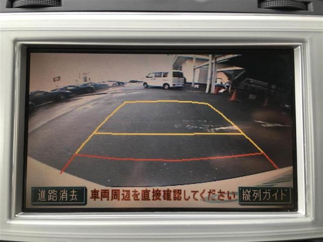 「トヨタ」「マークX」「セダン」「兵庫県」の中古車5