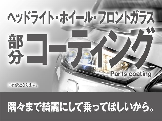 ショコラ X 社外メモリナビ/レザーシート/スマートキー/オートライト(30枚目)