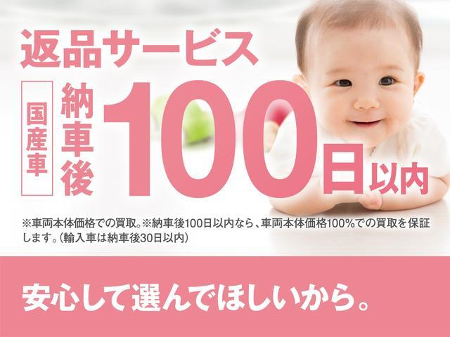 ショコラ X 社外メモリナビ/レザーシート/スマートキー/オートライト(40枚目)