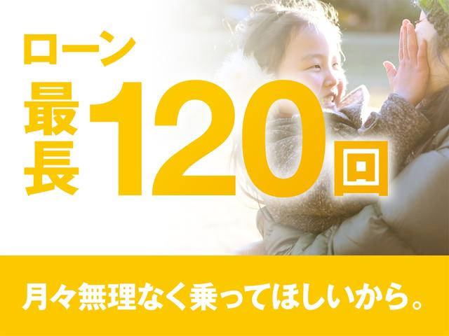 ショコラ X 社外メモリナビ/レザーシート/スマートキー/オートライト(42枚目)