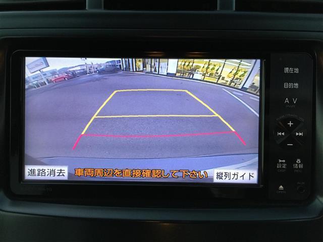 「トヨタ」「プリウスα」「ミニバン・ワンボックス」「兵庫県」の中古車5