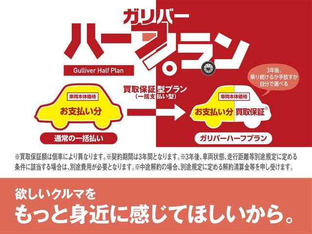 「トヨタ」「プリウスα」「ミニバン・ワンボックス」「兵庫県」の中古車39
