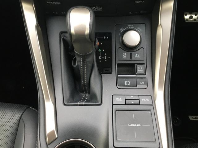 「レクサス」「NX」「SUV・クロカン」「兵庫県」の中古車14
