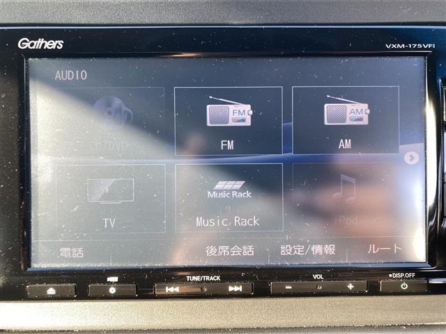 「ホンダ」「ヴェゼル」「SUV・クロカン」「兵庫県」の中古車7
