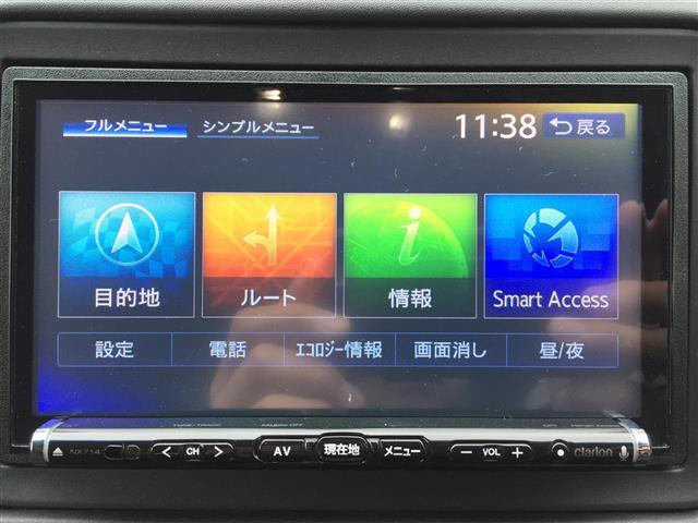 「ホンダ」「ヴェゼル」「SUV・クロカン」「兵庫県」の中古車14
