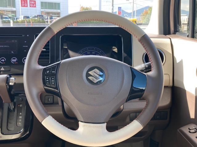 「スズキ」「MRワゴンWit」「コンパクトカー」「兵庫県」の中古車8