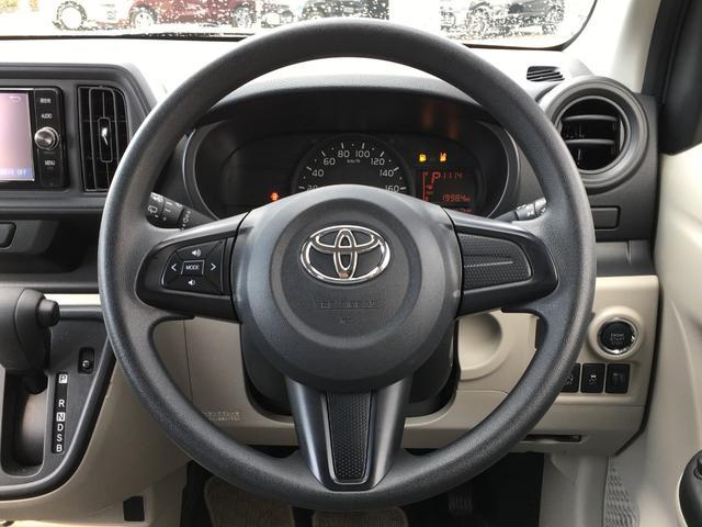 「トヨタ」「パッソ」「コンパクトカー」「兵庫県」の中古車5