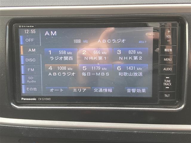「トヨタ」「オーリス」「コンパクトカー」「兵庫県」の中古車12