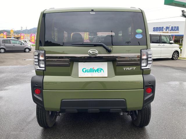「ダイハツ」「タフト」「コンパクトカー」「兵庫県」の中古車5