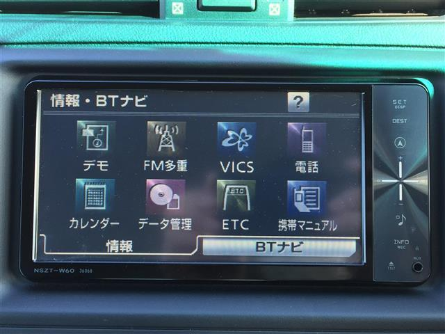 「トヨタ」「マークX」「セダン」「兵庫県」の中古車16