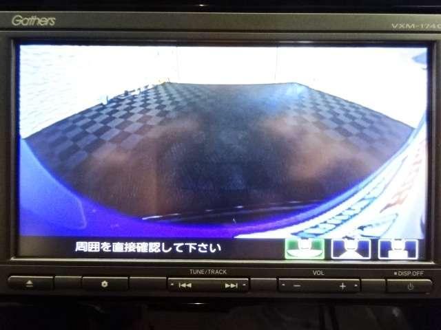 「ホンダ」「フィットハイブリッド」「コンパクトカー」「埼玉県」の中古車14