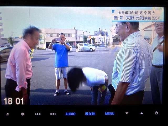 「ホンダ」「N-BOX」「コンパクトカー」「埼玉県」の中古車14