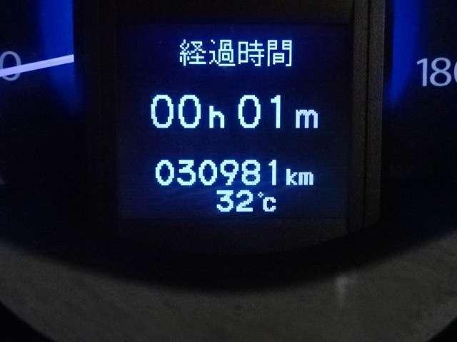 「ホンダ」「フィットハイブリッド」「コンパクトカー」「埼玉県」の中古車4