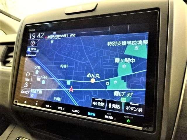G 禁煙 純正9inchナビTV リアカメラ ETC(2枚目)